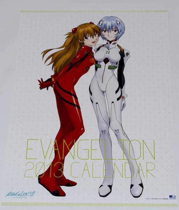 Evangelion_2013_01