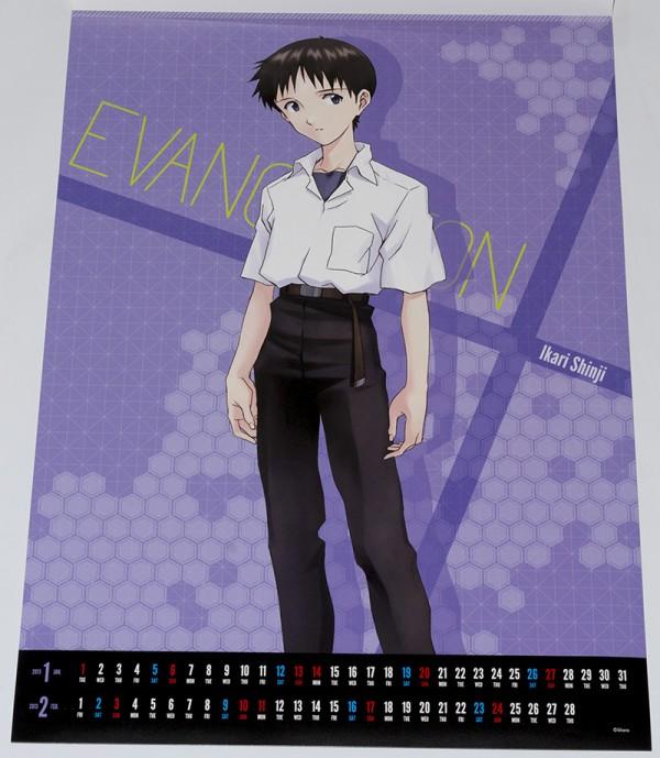 Evangelion_2013_02
