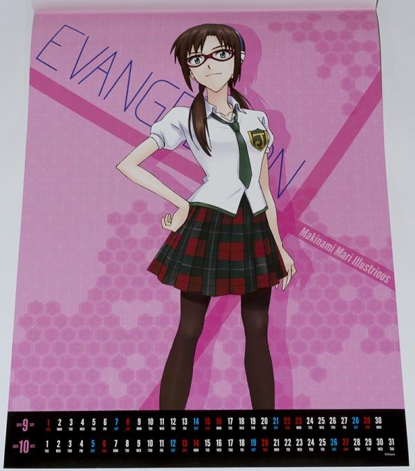 Evangelion_2013_06