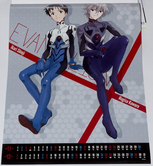 Evangelion_2013_07