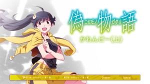 Nisemonogatari_menu_01