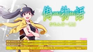 Nisemonogatari_menu_02