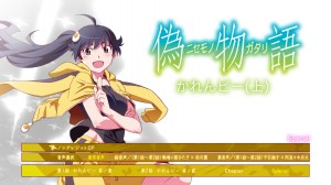 Nisemonogatari_menu_03