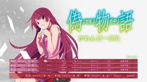 Nisemonogatari_menu_07