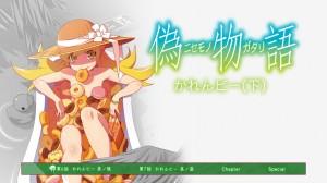 Nisemonogatari_menu_10