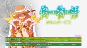 Nisemonogatari_menu_11