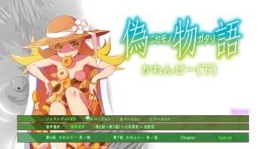 Nisemonogatari_menu_12