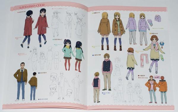 Tamako_Market_Vol1_09