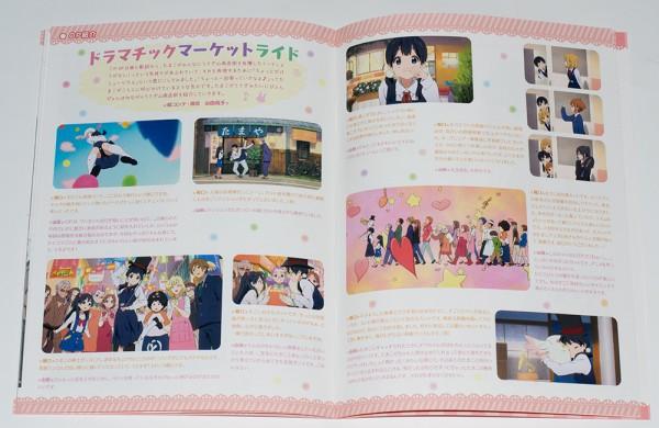 Tamako_Market_Vol1_15