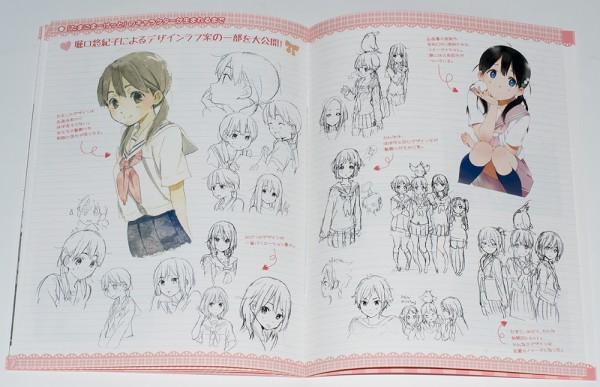 Tamako_Market_Vol1_16