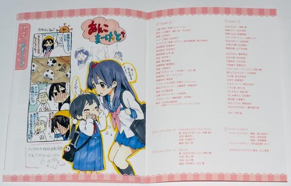 Tamako_Market_Vol1_18