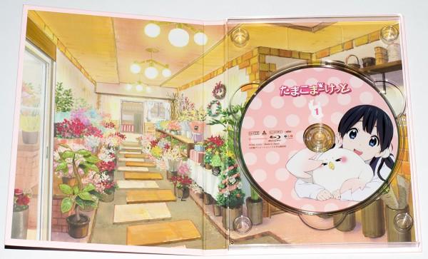 Tamako_Market_Vol1_20