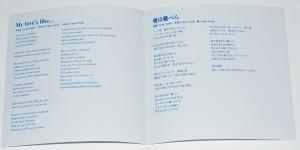 Tamako_Market_Vol1_24