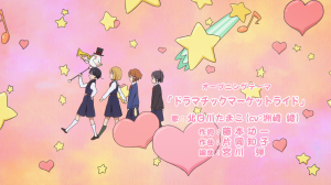 Tamako_Market_Vol1_SCR_05