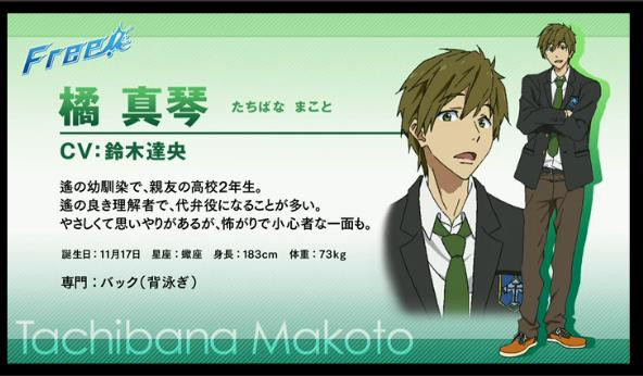 a2daddec5789a17ead0b1492cf4a66cd1366983581_full