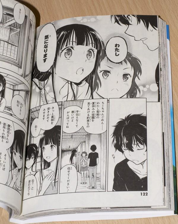 Hyouka_Manga_02