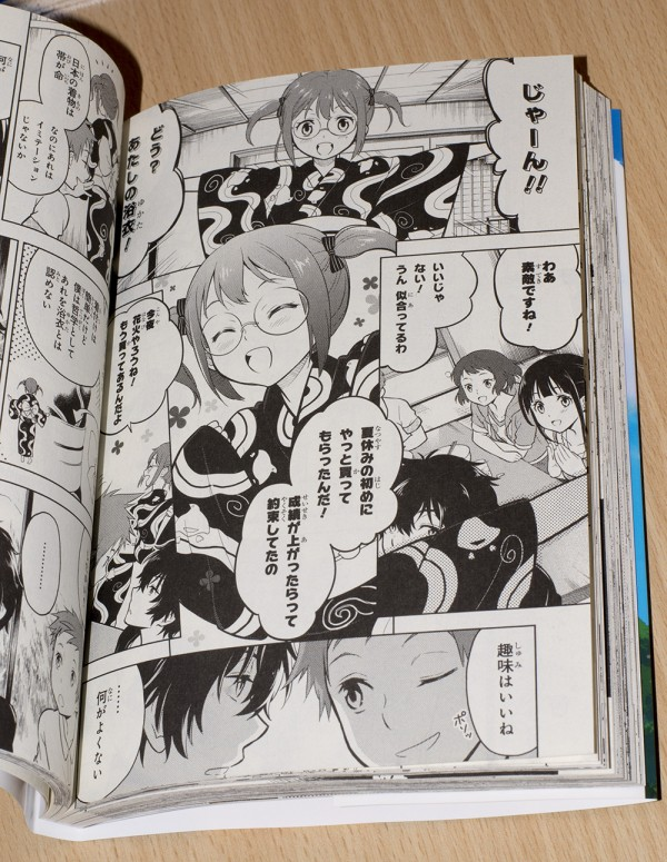 Hyouka_Manga_03