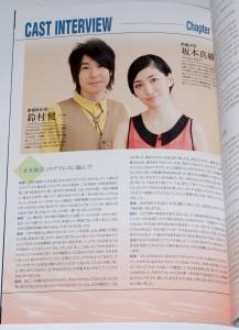 Japan_Loot_46