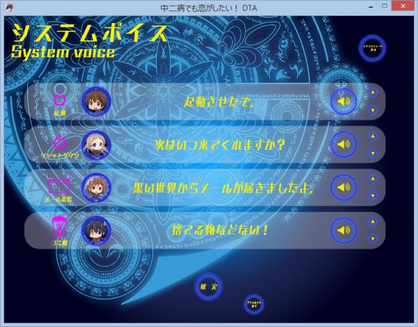 Chu-2_DTA_3