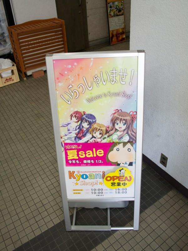 Kyoani_011