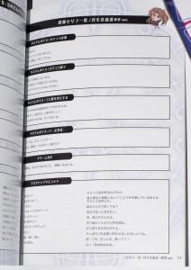 Kyoani_041