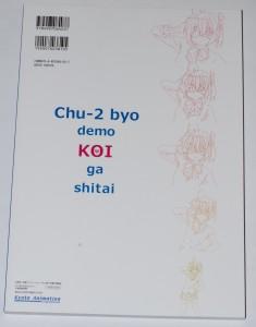 Kyoani_083