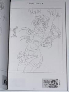 Kyoani_090