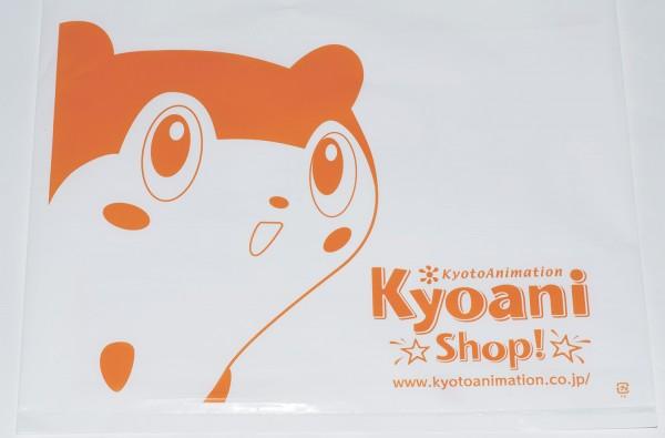 Kyoani_0_1