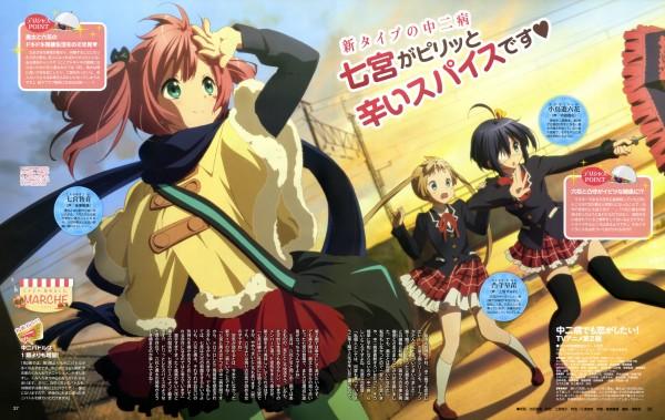 Animedia_12_2013_Satone_Rikka_Sanae