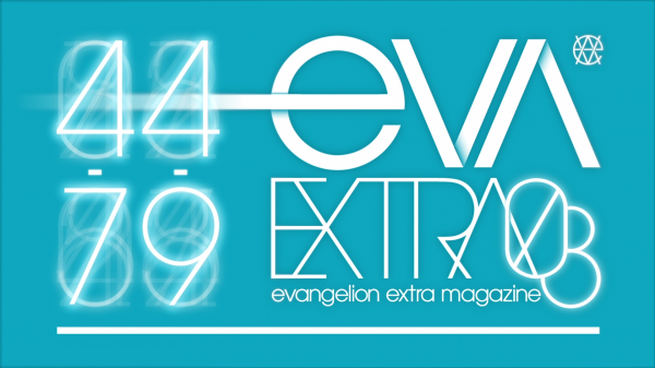Evangelion_3_33_BD_extra