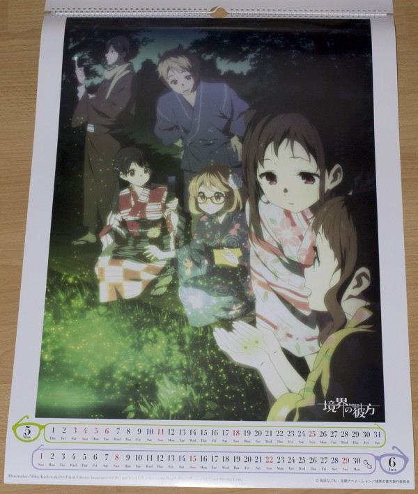Kyokai_no_Kanata_2014_04