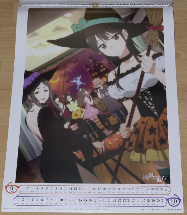 Kyokai_no_Kanata_2014_06