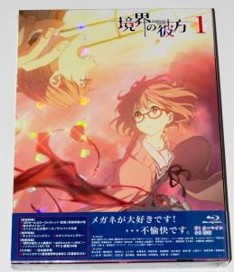 Kyokai_no_Kanata_Vol_1_JAP_01