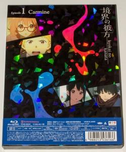 Kyokai_no_Kanata_Vol_1_JAP_03