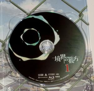 Kyokai_no_Kanata_Vol_1_JAP_08
