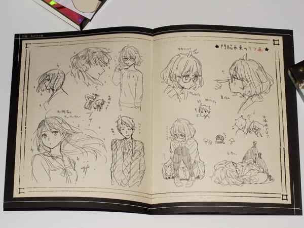 Kyokai_no_Kanata_Vol_1_JAP_17