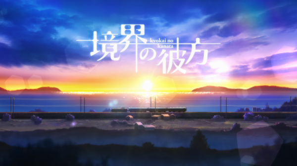 Kyokai_no_Kanata_Vol_1_JAP_SCR_03