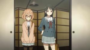 Kyokai_no_Kanata_Vol_1_JAP_SCR_26