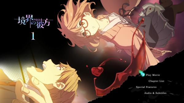 Kyokai_no_Kanata_Vol_1_JAP_menu_01
