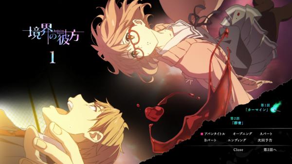 Kyokai_no_Kanata_Vol_1_JAP_menu_02
