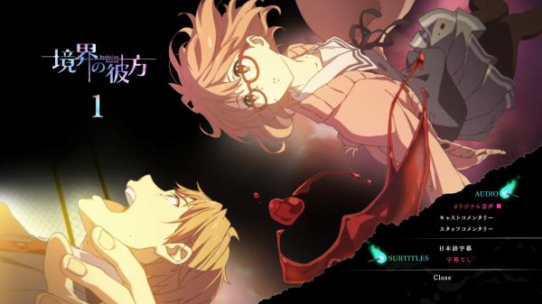 Kyokai_no_Kanata_Vol_1_JAP_menu_04