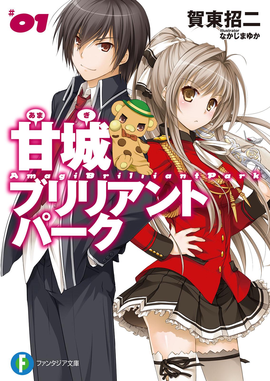 Serien Stream Chuunibyou