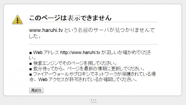 haruhi-tv_1