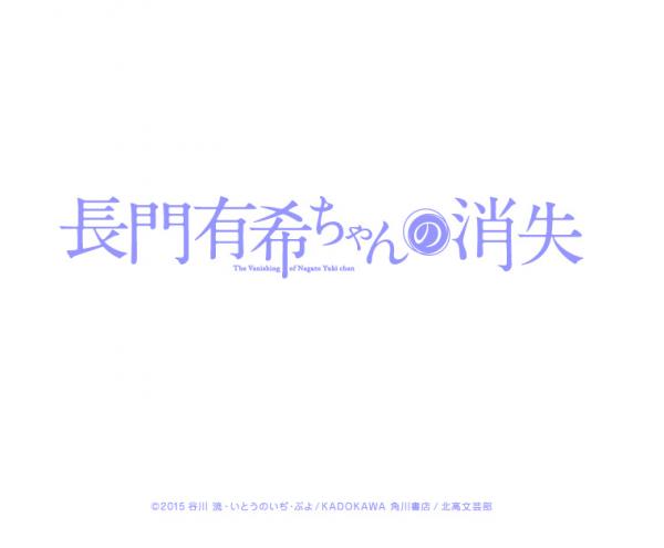 haruhi-tv_2