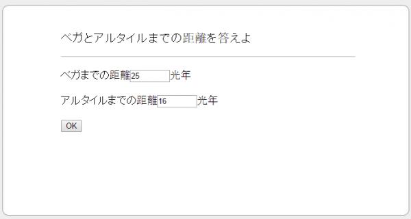 haruhi-tv_3