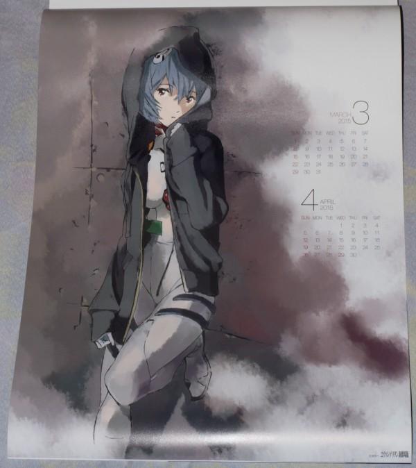 Evangelion_2015_DSC0471