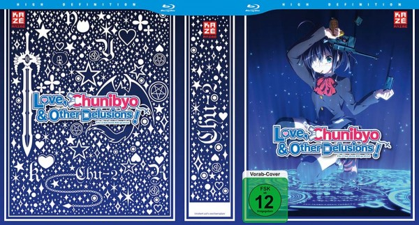KA_Chunibyo_BD_Collectors_Box_version_2