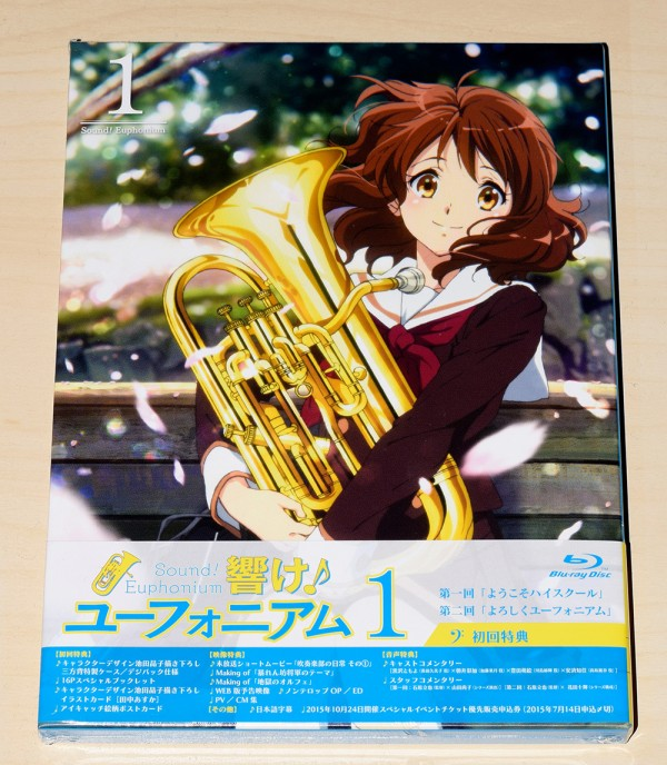 Sound_Euphonium_Vol_1_01