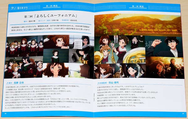 Sound_Euphonium_Vol_1_06