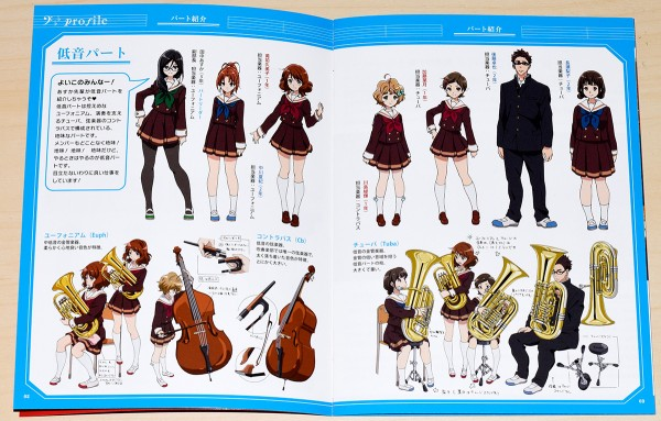 Sound_Euphonium_Vol_1_08